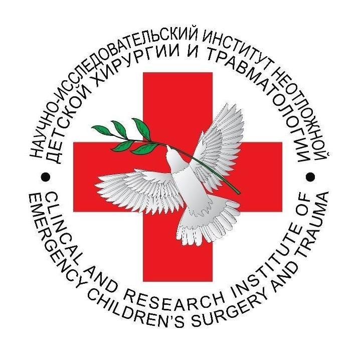 НИИ неотложной детской хирургии и травматологии